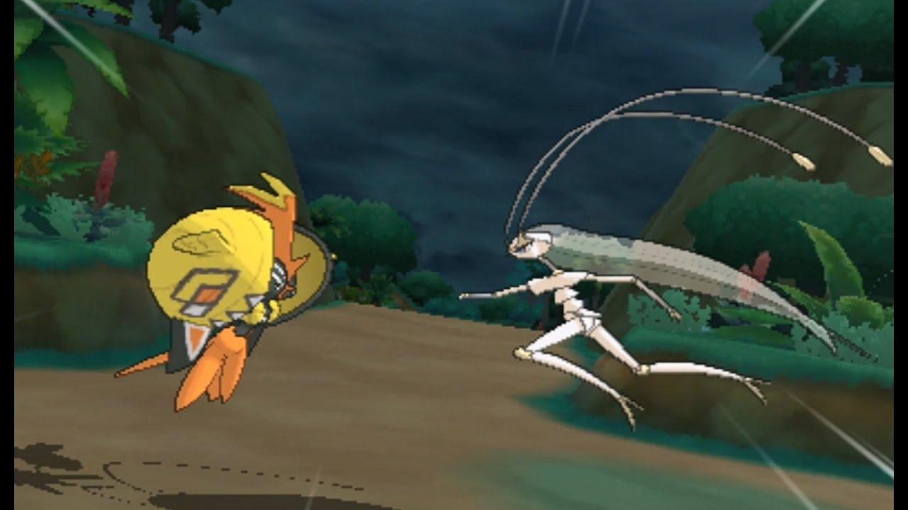 Catching Pheromosa