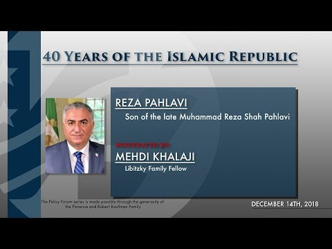 Reza Pahlavi on 40 Years of the Islamic Republic