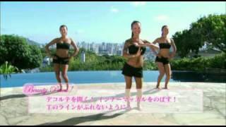 DVD「フラ ~HARUYO'sビューティ・ワークアウト~」予告編 森山花奈 検索動画 26