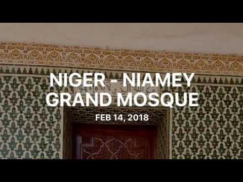 Niger -  Niamey Grand Mosque