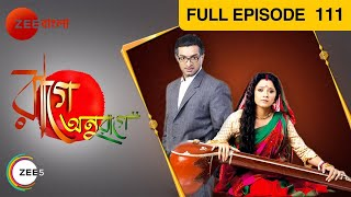 Raage Anuraage - Episode 111 - March 07, 2014 - Full Episode