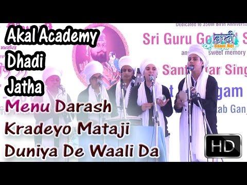 Menu-Darash-Karadeyo-Akal-Academy-Baru-Sahib-Students-At-G-Rakabganj-Sahib-On-11-Feb-2017