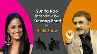 Sunita Rao Interview