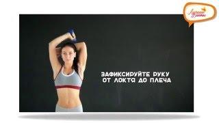 Упражнения: убрать жир с рук
