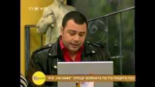 Eленко Ангелов скрити Секс послания