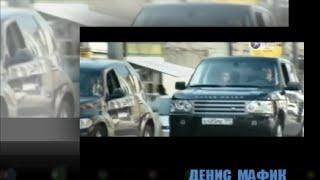 """ДЕНИС МАФИК - """" ТВОЙ """""""