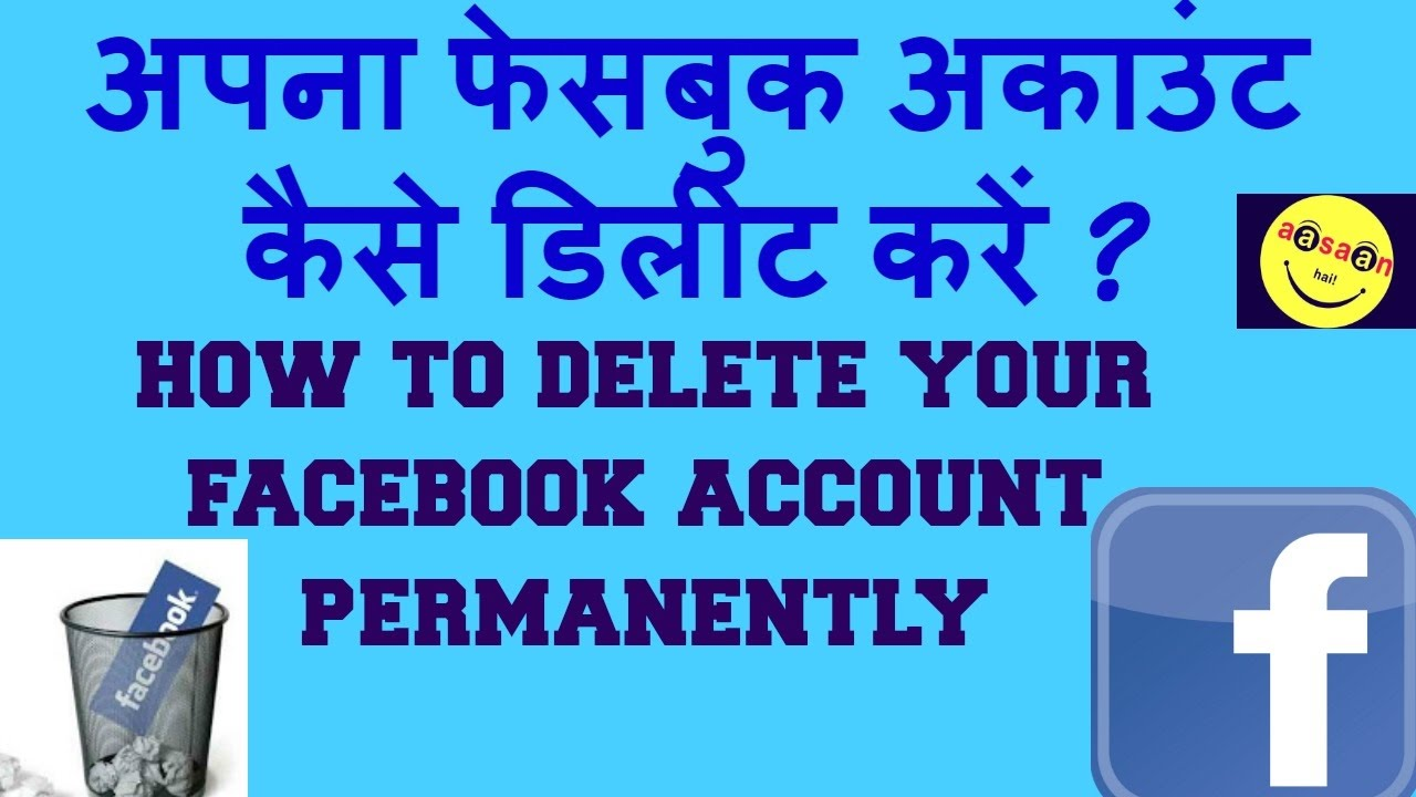 How to delete your facebook account permanently facebook band how to delete your facebook account permanently facebook band karen hindi video 2017 ccuart Choice Image