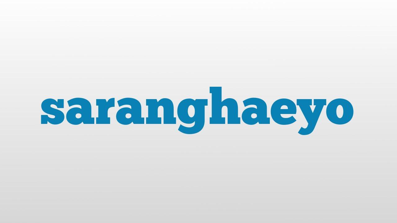 Saranghaeyo