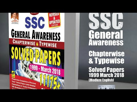 Ssc General Awareness Chapterwise Solved Papers Pdf In English