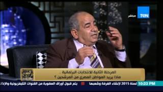 البيت بيتك - د/ عبدالمنعم بخيت... انجازات برلمان 2015 صعود الشباب وتواجد المرأة فى البرلمان