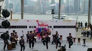 Publication Date: 2018-02-03 | Video Title: 第三屆香港敲擊樂大賽 救世軍林拔中紀念學校 非洲鼓