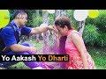 Download Yo Aakash Yo Dharti - Kabin Yonjan and Pranita Rumba | New Nepali Adhunik Song 2017 MP3 song and Music Video