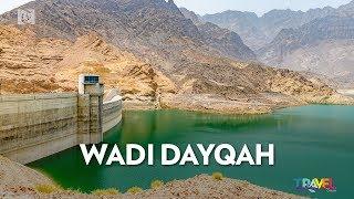 Travel Oman: Wadi Dayqah