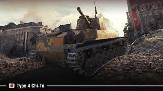Type 4 Chi-To | Розовый спецназ в Берлине
