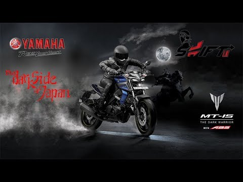 Yamaha MT 15 | First Ride & Review with Launching Event |  2019