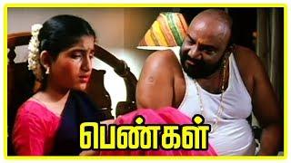 Repeat youtube video Pengal Tamil Movie Scenes | Santhana Bharathi cheats Santhoshi | Divyashri | Bharadwaj