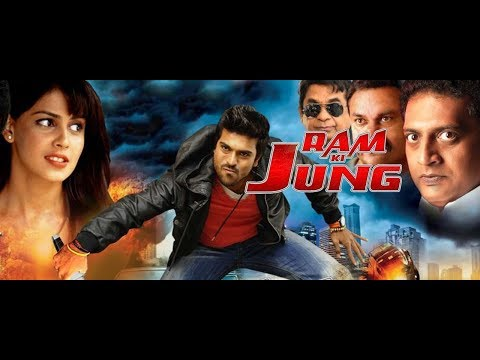 Ram ki jung latest full hd hindi dubbed...