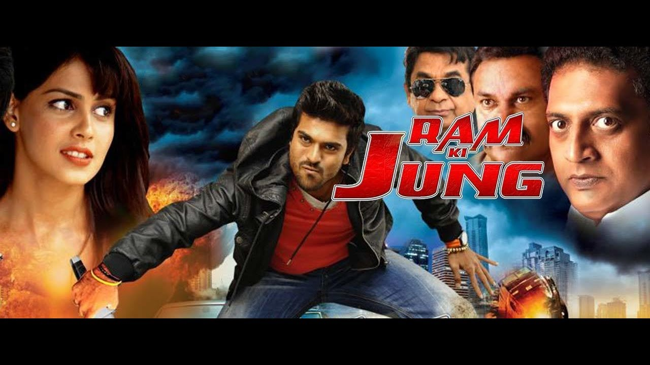 ram ki jung latest full hd hindi dubbed moive 2017 youtube