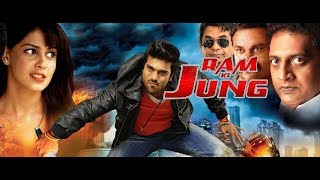 Ram ki jung latest full hd hindi dubbed moive 2017
