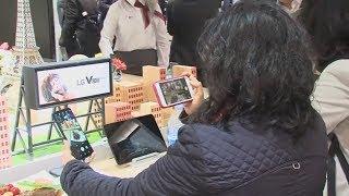 Zenit erreicht?: Mobile World Congress in Barcelona hat begonnen