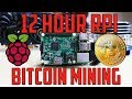 Raspberry Pi Bitcoin Mining For 12 Hours! - YouTube