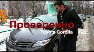 Toyota Corolla в неоднозначном состоянии. Что скажете?