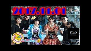 SUPER RADIO MONSTER ラジ☆ゴン20171101 秋本帆華 咲良菜緒 楽屋番長・...