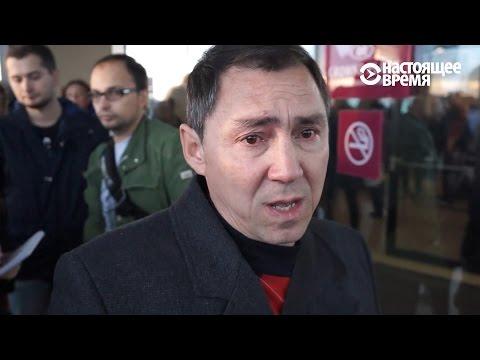 Аэропорт Пулково. Родственники погибших в авиакатастрофе