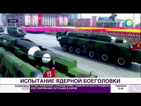 Москва предупредила Пхеньян о последствиях ядерных испытаний - МИР24