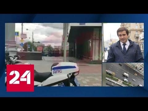 Преступник захватил московский банк и угрожает его взорвать - Россия 24