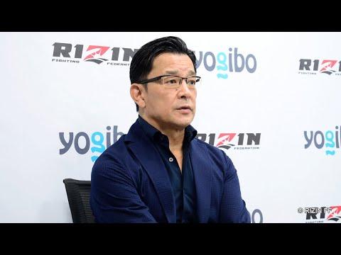 Yogibo presents RIZIN.29 記者会見  2021/05/12