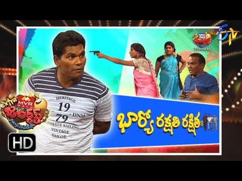 Extra Jabardasth | 23rd February  2018  | Full Episode | ETV Telugu