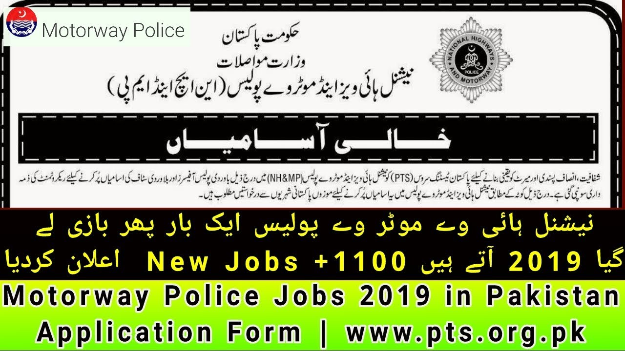 New Motorway Police Jobs 2019 in Pakistan Application Form | www pts org