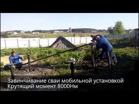 Знакомства в Камышлове -