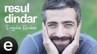 hekimoğlu resul dindar official audio hekimoğlu resuldindar esen müzik