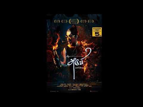 Anbin Kodi | Aruvi | Arun Prabu | Bindhu Malini, Vedanth | Dolby Atmos