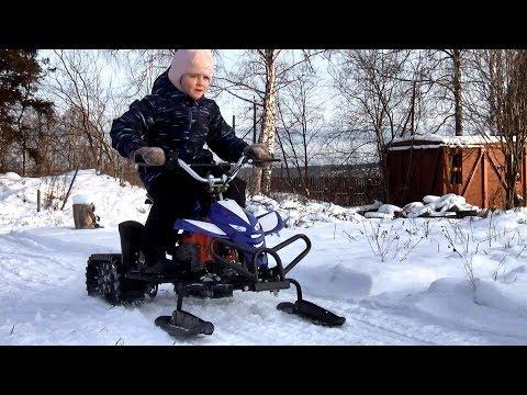 Детский снегоход из
