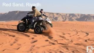 Red Sand Dunes Riyadh January 2017