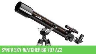 Телескоп Sky-Watcher BK 707AZ2. Обзор владельца