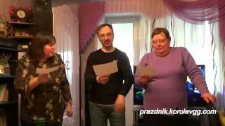 Веселые сценки на юбилей женщине - po3drav ru