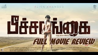 Peechankai  - Tamil Full Movie Review 2017