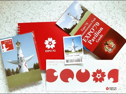 Expo'70 Commemorative Park • 万博記念公園• Osaka Japan • Travel Guide • Architecture Exhibition