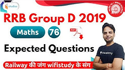 8:00 PM - RRB Group D 2019 | Maths by Suresh Sir | Expected Questions