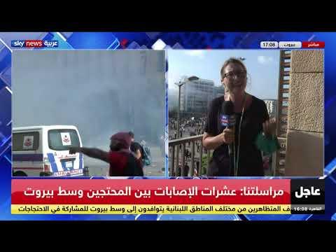 عشرات الإصابات بين المحتجين في ساحة الشهداء  - نشر قبل 3 ساعة