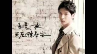 陳勢安 【再愛一遍‧天后陳勢安 】再愛一遍 韓劇 城市獵人片尾曲