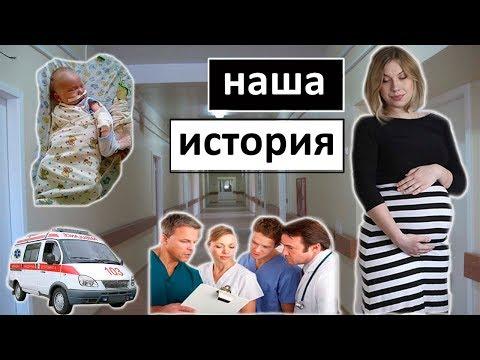 Рождение ребенка-инвалида/ Как начались судороги/ Целый год в больнице