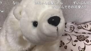 2019年03月12日22時21分 沖 侑果(STU48 ドラフト3期研究生)