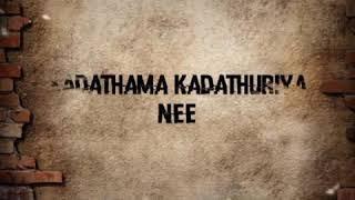 Nee Venum Naan Vazha | HK Papa Playlist | Verattama Veratturiye Nee | WhatsApp status Tamil
