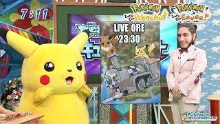 Oha Suta: nuove informazioni su Pokémon Let's Go Pikachu e Eevee?