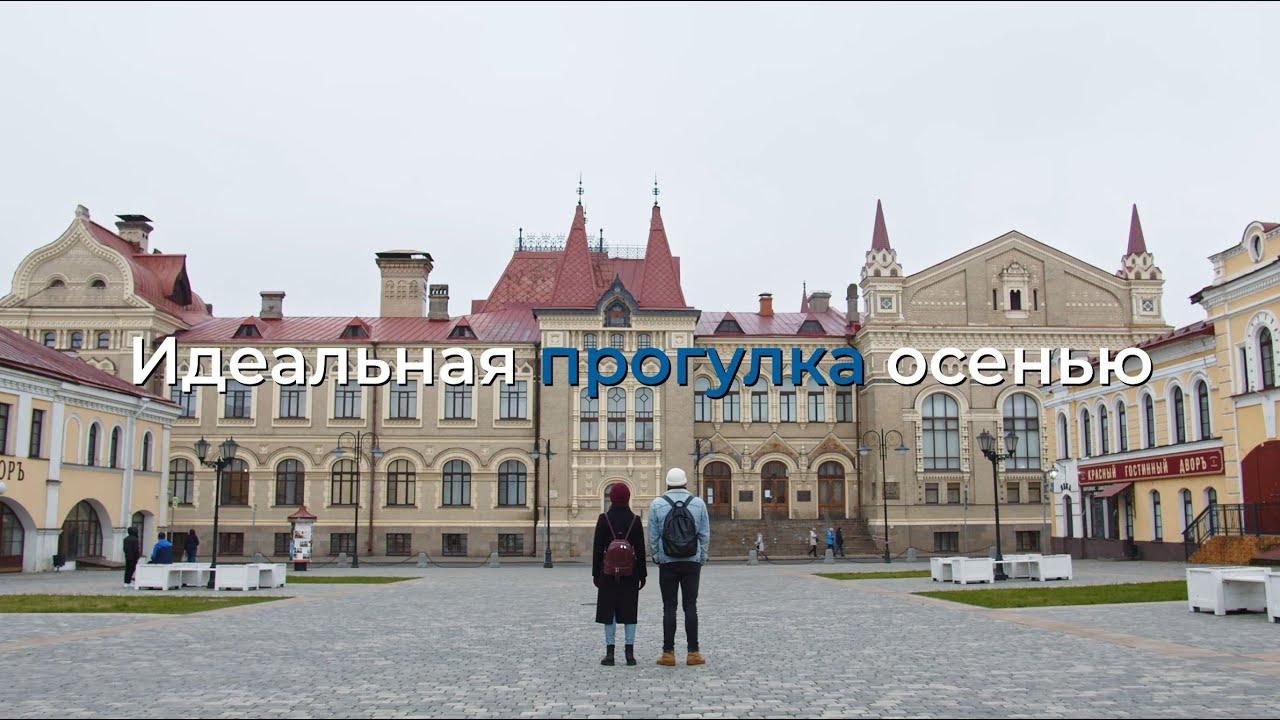 Осенняя рекламная кампания Ярославской области (городские прогулки)